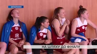 Козачка-КПУ перемагає в першому матчі півфіналу. Сюжет TV5