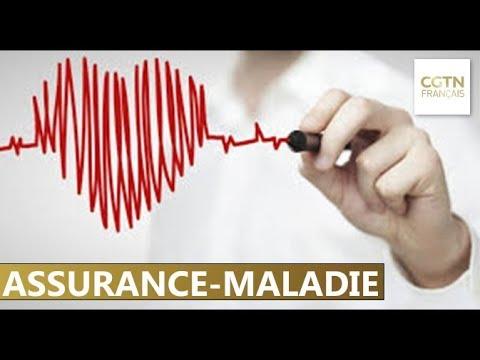 L'assurance contre les maladies graves couvrira 20 millions de Chinois