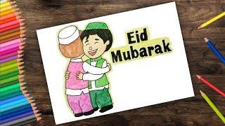 How to Draw Eid Mubarak Festival   Eid al-Adha 2018