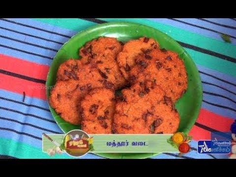 ஏழாம் சுவை - மத்தூர் ஸ்பெஷல் வடை | Velicham Tv Entertainment