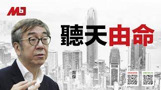 林郑录音向外国人泄露了解放军绝对不会进香港,等同于泄露了国家机密。...