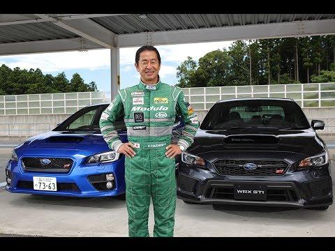 ドリキン土屋圭市がスバル新型WRX STIをサーキットで試す! drift king tsuchiya keiichi new subaru wrx sti circuit test