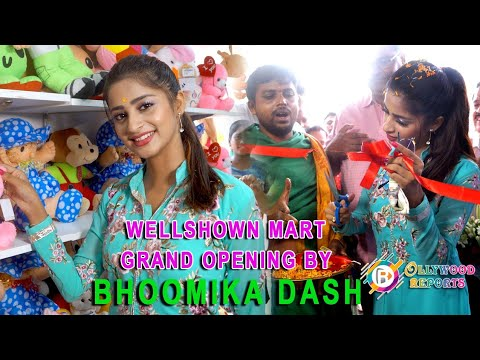 WELLSHOWN MART GRAND OPENING BY ACTRESS BHOOMIKA DASH - #OLLYWOODREPORTS