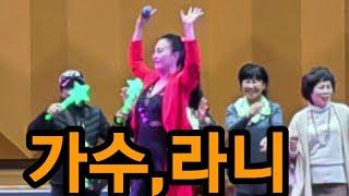 ?각설이품바 페스티벌 축하공연 가수,#라니?