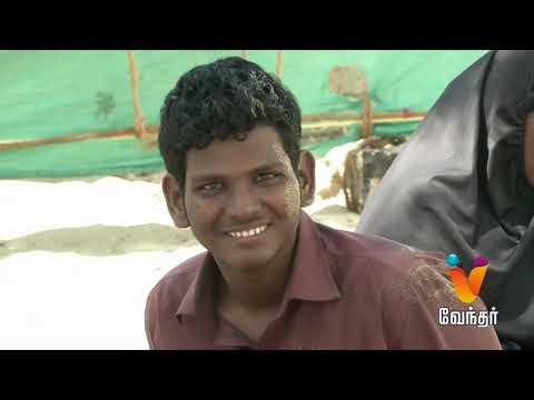 Moondravathu Kan   ( 01/10/2014)   [Epi - 28]