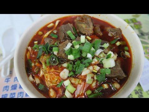 Taiwan Beef Noodle Soup Tour Part 2(台灣牛肉麵) - Zhong Li Beef Noodle Soup
