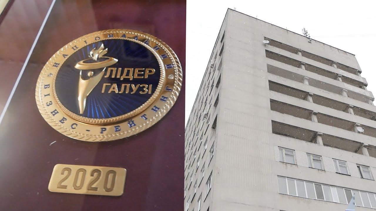 Міжнародне та всеукраїнське визнання білоцерківської лікарні