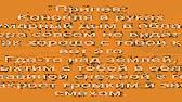 Марихуана 3000 слова семена карликовой конопли
