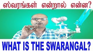 SWARANGAL/HOW TO PLAY KEYBOARD IN TAMIL / MUSIC CLASS IN TAMIL