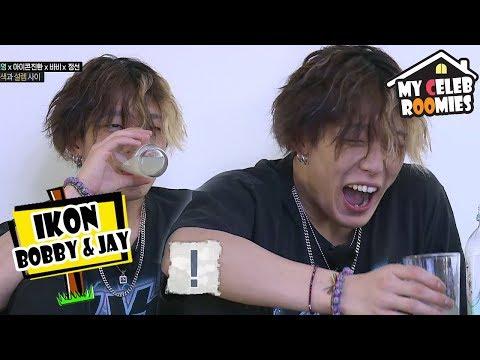 [My Celeb Roomies - iKON] BOBBY Fools JAY With Strong Lemon Juice 20170728