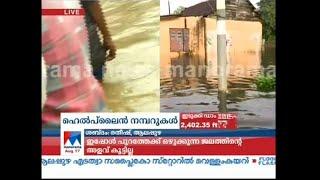 ചങ്ങനാശേരി  നഗരത്തിൽ വെള്ളക്കെട്ട്   Kerala Floods