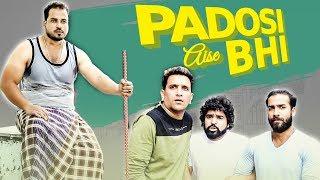 PADOSI AISE BHI || Funny Neighbours || Kiraak Hyderabadiz