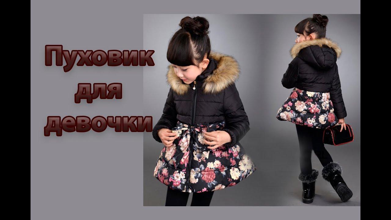 Mishele Пуховики, Куртки, Пальто [Купить Пуховики Женские, Пальто .