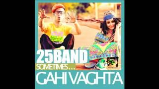 25Band - Gahi Vaghta