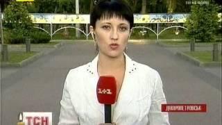 Трагедия с ил-76 в Луганске.Список погибших .