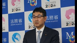Justice Minister Kawai's video message for foreign nationals in Japan (Typhoon Hagibis)
