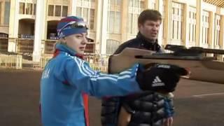 Уроки стрельбы от Ольги Вилухиной