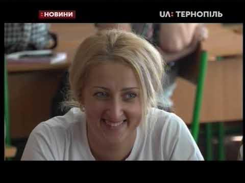 UA: Тернопіль: 19.08.2019. Новини. 17:00