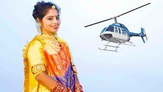 Geeta Goswami का ये गाना पुरे राजस्थान में वायरल हो चूका🔥 है Mashup 8   पसंद आया तो शेयर जरूर करे