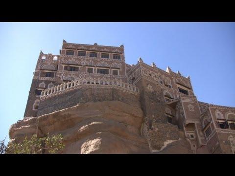 イエメン旅行2日目 ロックパレス Yemen Travel Day2