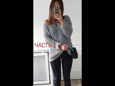 Пуловер спицами женский простой