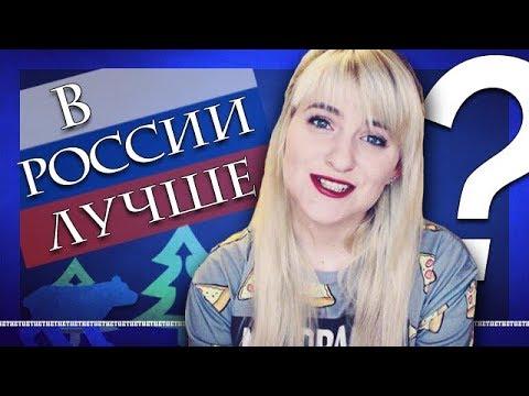 Возвращение Крыма в состав России 2014