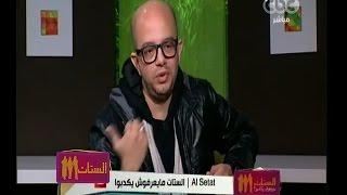 بالفيديو.. عمر طاهر: آدم لم يشعر بالراحة الكاملة في الجنة