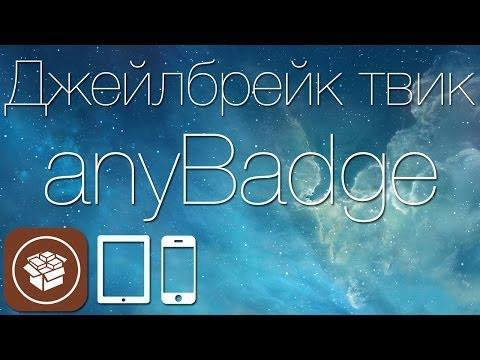 Skype скачать бесплатно русская версия