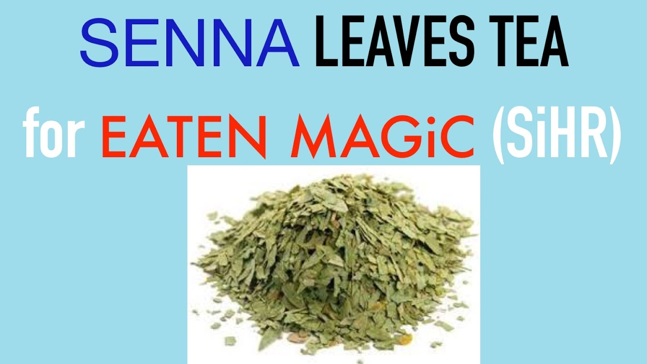 How to remove eaten Magic (Sihr) from Stomach? | الشاي ضد السحر تؤكل