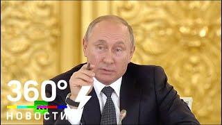 Путин и чихнувший правозащитник