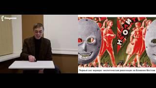 Лекция: Неолитическая революция: первый шаг варвара