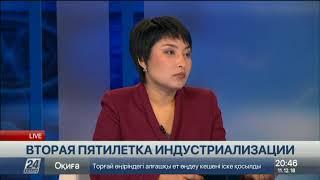 Интервью. Ертай Кадыр