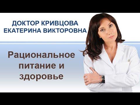 Национальные рекомендации Российского научного