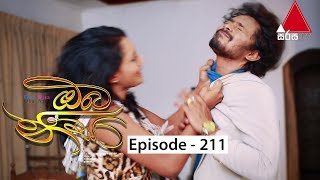Oba Nisa - Episode 211 | 29th January 2020 Thumbnail