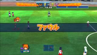 Inazuma Eleven GO Strikers 2013 Ep 47: Shinsei Inazuma Japan