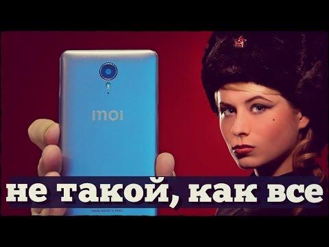Российский смартфон Inoi R7 на Аврора ОС