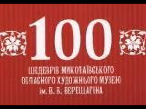 """Кончаловский П.П. """"Сирень на окне"""""""