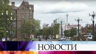 В Хабаровском крае и Владимирской области наступил «день тишины».