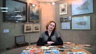 """Музейный урок """"Из истории почтовой открытки"""""""