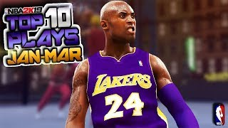 NBA 2K19 TOP PLAYS From January to March - Greatest Comeback EVER, Ankles Dunks & More