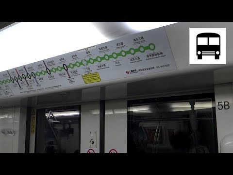 CSR Puzhen/Alstom Metropolis AC08/02A02 (Shanghai Metro Line 2) - Century Ave to Sci & Tech Museum