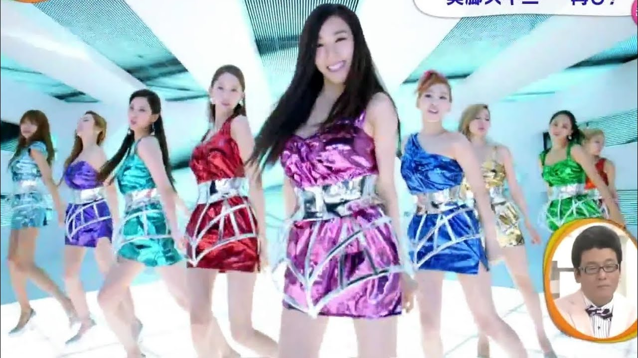 Girls Generation Music  TV Tropes
