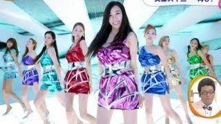"[HD Video] Girls' Generation SNSD 少女時代 ""GALAXY SUPERNOVA"" MV Pr..."