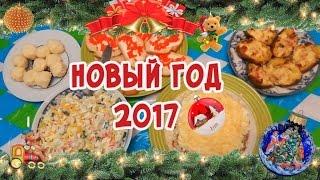 Новогодний стол на 1000 рублей/