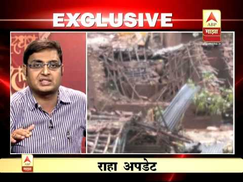Malin Landslide on Jitendra Dixit Report 3007