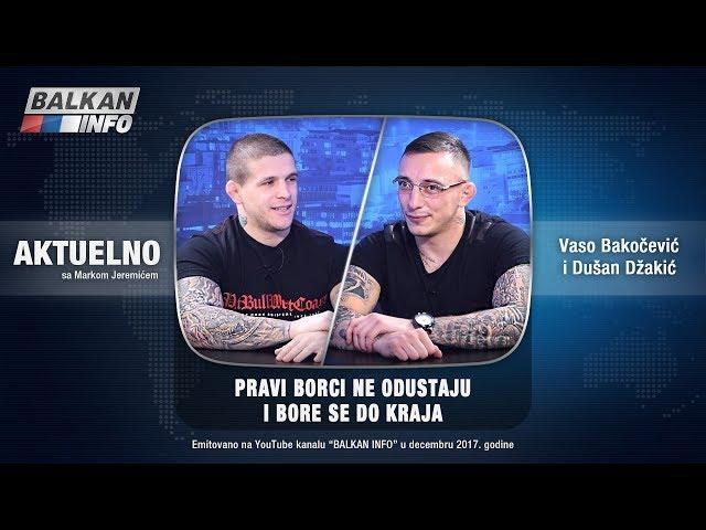 AKTUELNO: Pravi borci ne odustaju i bore se do kraja - Vaso Bako?evi? i Dušan Džaki? (15.12.2017)