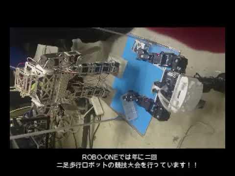 【近畿大学】理工会学生部会-ロボット研究会2018