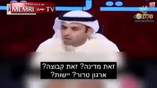 من لا يعرف يعف الشعب العربي ليك الحقيقة