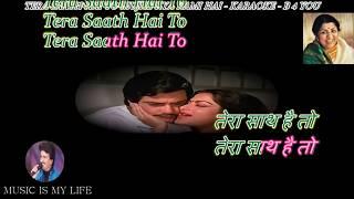 Tera Saath Hai To Karaoke With Scrolling Lyrics Eng. & हिंदी