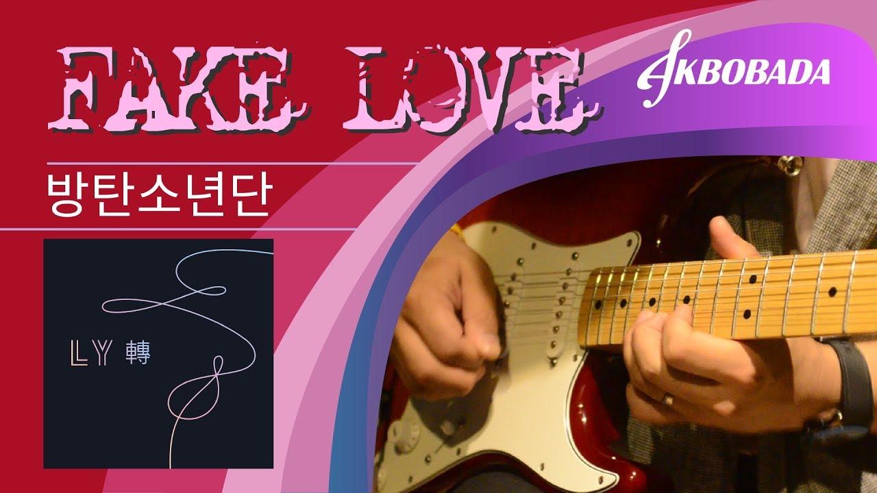 bts 39 fake love 39 electric guitar cover youtube. Black Bedroom Furniture Sets. Home Design Ideas
